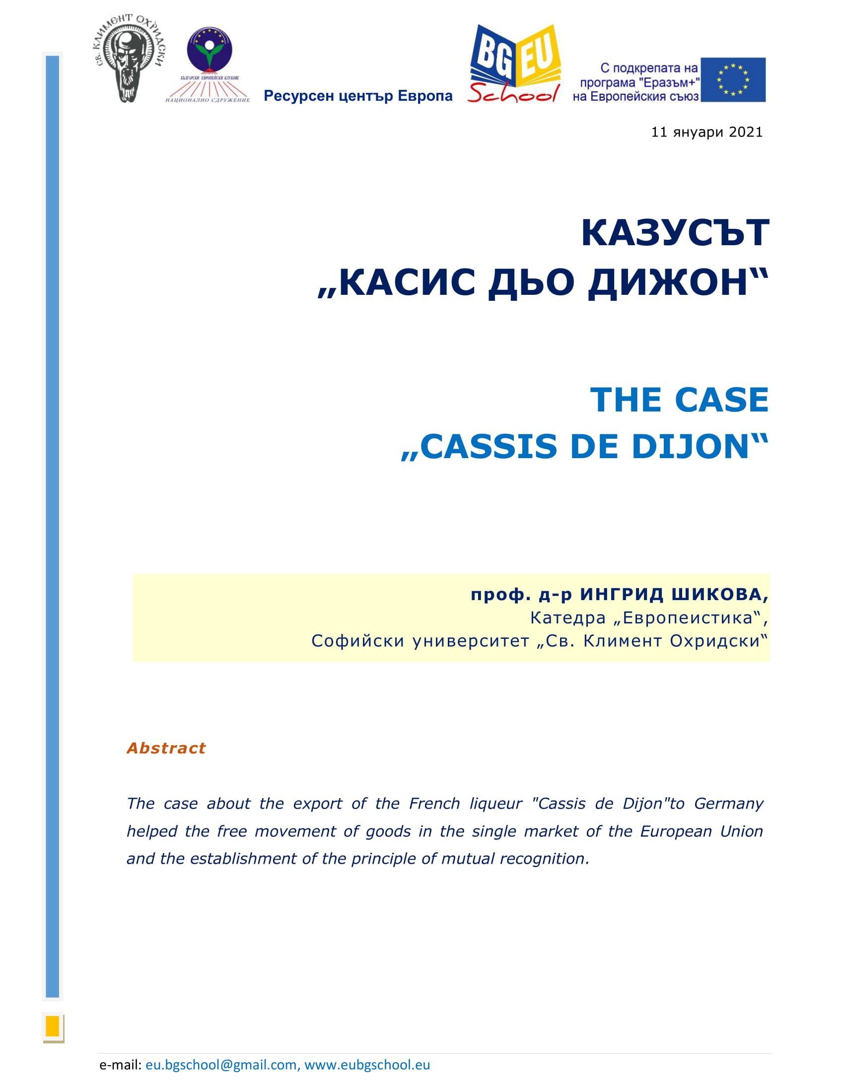 """THE CASE """"CASSIS DE DIJON"""""""