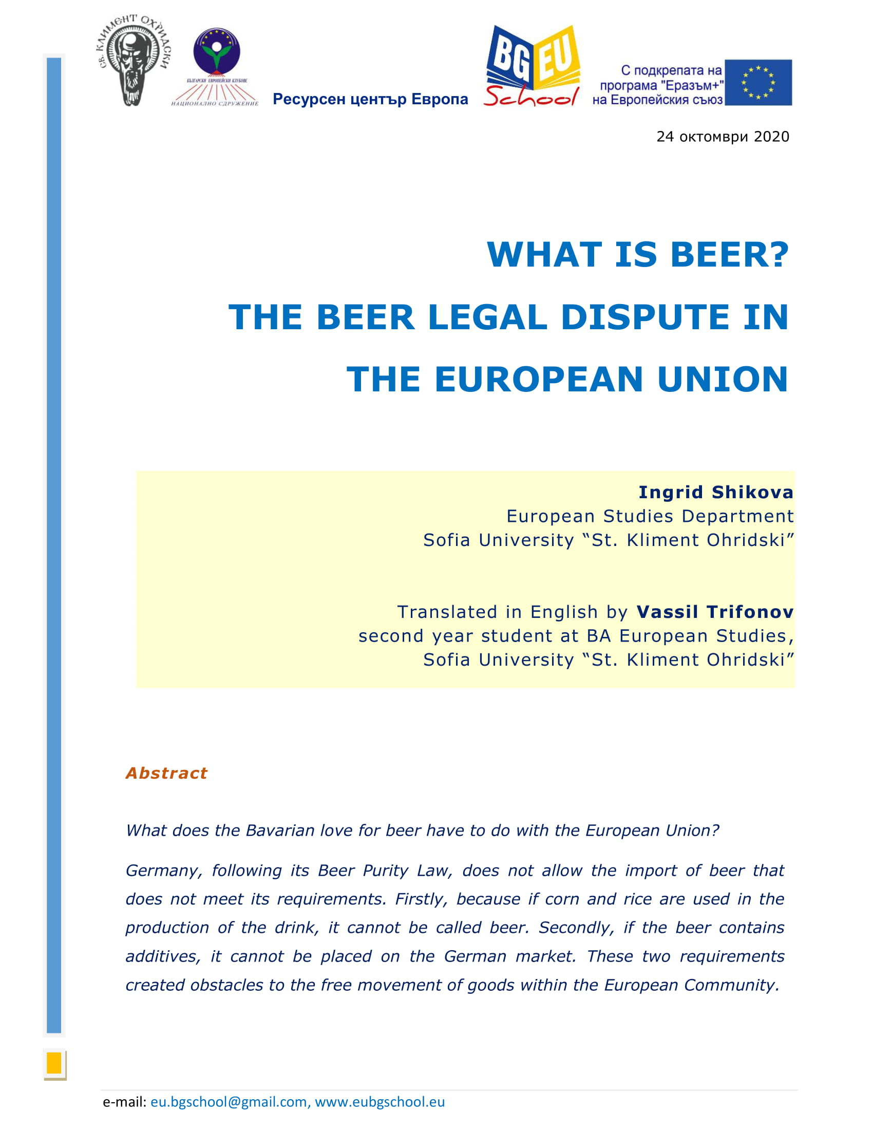 WHAT IS BEER? THE BEER LEGAL DISPUTE IN  THE EUROPEAN UNION