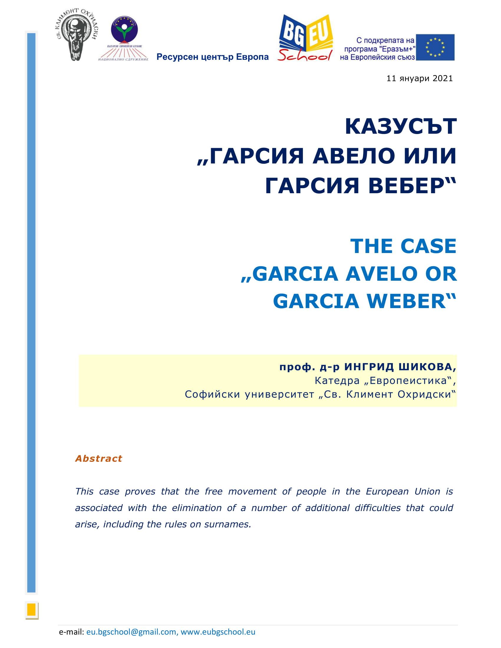 """THE CASE """"GARCIA AVELO OR GARCIA WEBER"""""""